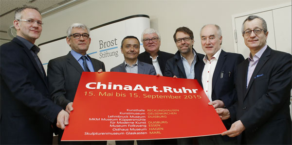 china-Art.Ruhr